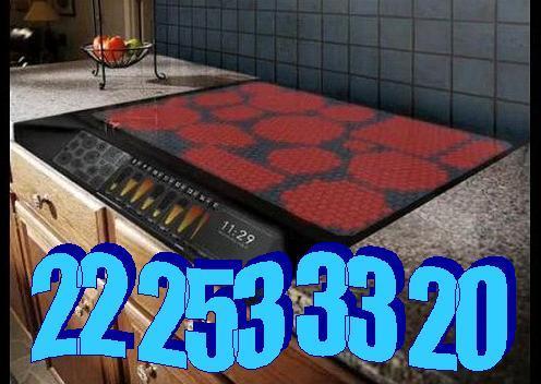 Podłączenie płyty indukcyjnej we Włochachtel.22 25 333 20