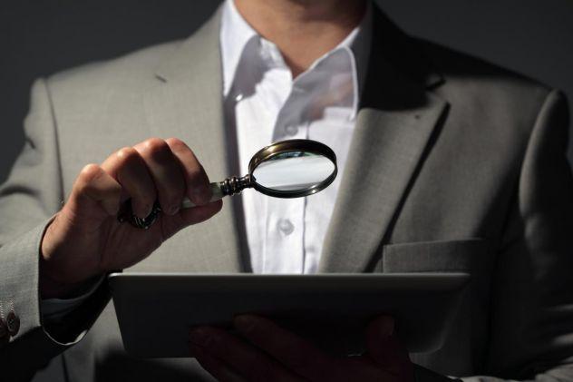 Ogólnoukraińska detektywistyczna agencja