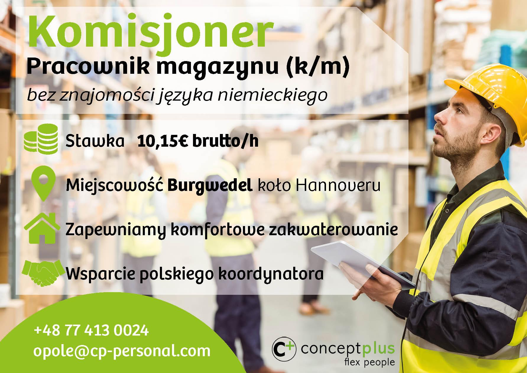 Komisjoner/Pracownik magazynu (k/m) - Niemcy - bez języka niemieckiego