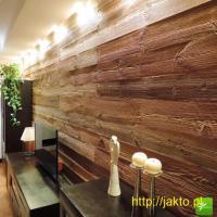 Unikatowe, niepowtarzalne drewno z duszą, stare drewno